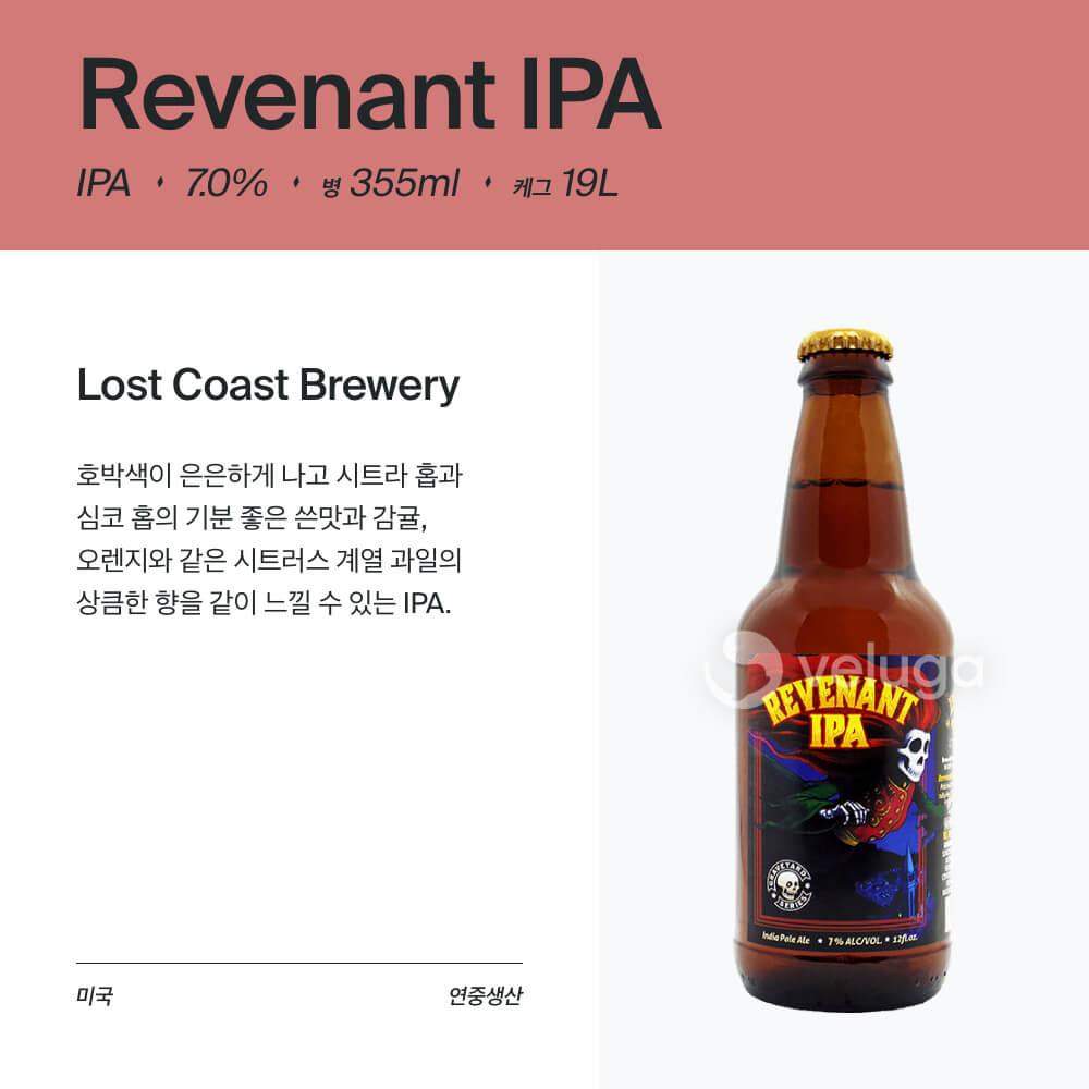 맥주 설명 이미지가 도망갔어요